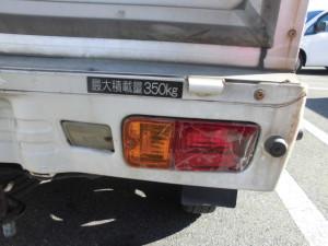 岡本 ハイゼット 008